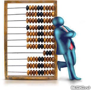 Дипломная работа по бухгалтерскому учету на заказ от компании  Дипломная работа по бухгалтерскому учету на заказ Цена