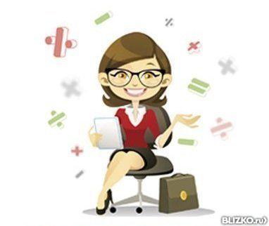 Управленческий учет и принятие управленческих решений от компании  Управленческий учет и принятие управленческих решений