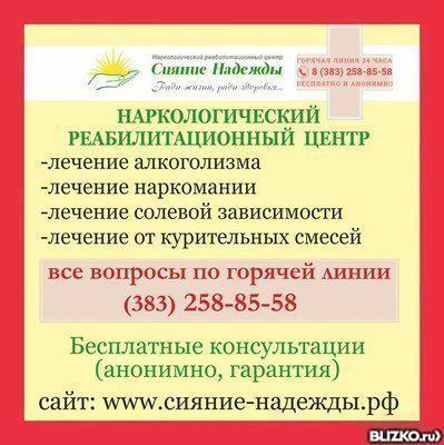 Лечение алкоголизма в кировоградской области