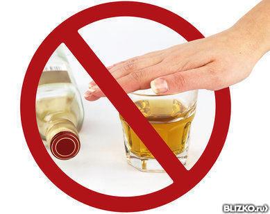 Фармакологическое лечение алкоголизма лечение алкоголизма в уфе пархоменко