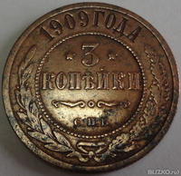 Магазины нумизматики в астрахани листы современные монеты россии