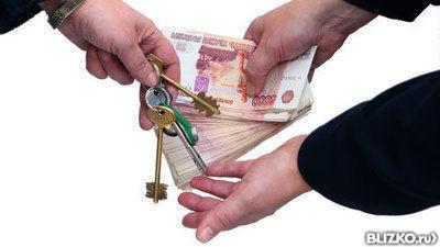 историю сделок с недвижимостью изобразил