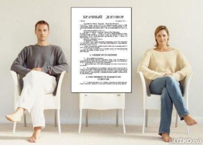 исключением составление брачного договора в самаре могу вам