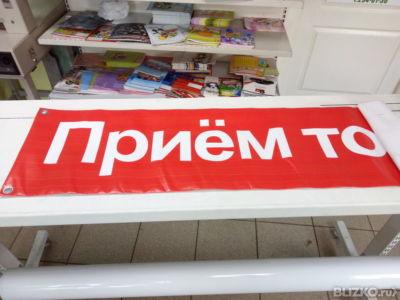 компании изготовление баннеров красноярск число