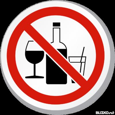 Трезвость против алкоголизма лечение неврастении при остром алкоголизме