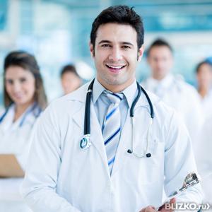Расписание врачей в женской консультации г мытищи