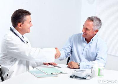 мужчина пришел сдавать анализы на микоплазму к врачу