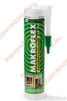 HeatGuardex BLOCKSEAL 124 HD - Герметизатор протечек Черкесск Пластины теплообменника SWEP (Росвеп) GL-325S Азов