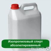 Технический спирт купить в перми альфа спирт этанол